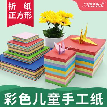 千纸鹤折纸15cm混色双面小彩色卡纸