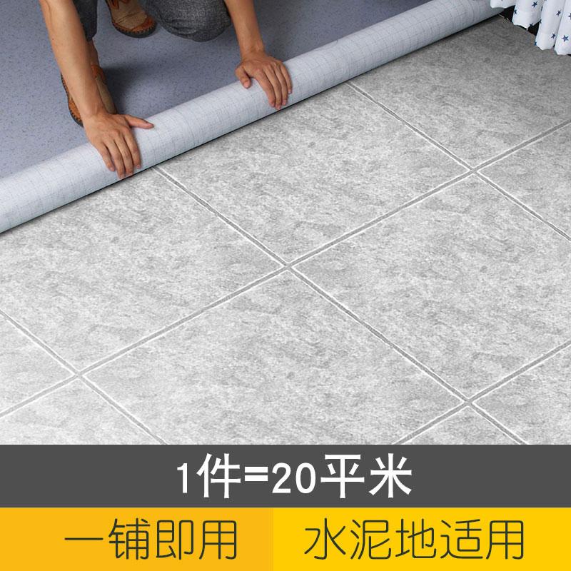 pvc地板革加厚耐磨防水泥地板贴纸家用塑胶地胶垫自粘地贴毛坯房