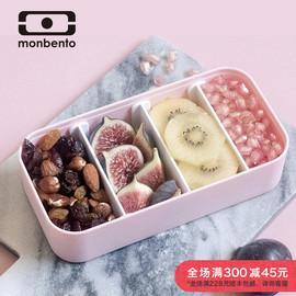 法国monbento饭盒分隔片隔板日式长方形便当盒微波炉加热保温饭盒