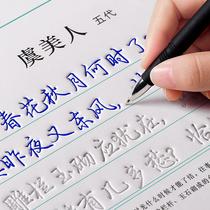 卷轴手写书法作品定制名家代写毛笔字题字知足常乐手足印装饰字画