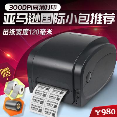 佳博GP1134T条码打印机E邮宝速卖通亚马逊邮政EUB300DPI 快递热敏电子面单服装不干胶吊牌缎带水洗唛呢龙标签