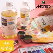 材料工具油画500ML调色油无味松节油稀释剂颜料洗笔液马利牌油画