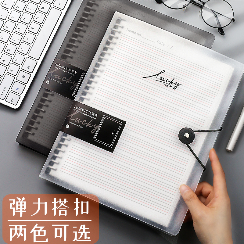 Simplified and traditional thick English book loose-leaf notebook notebook organizer thick college students detachable loose-leaf notebook junior high school students simple English book B5 loose-leaf paper large study entrance examination high school students
