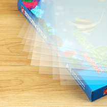 100 bookbinding film cover paper A4 transparent film sanding plastic covers A3 film High Transparent pp