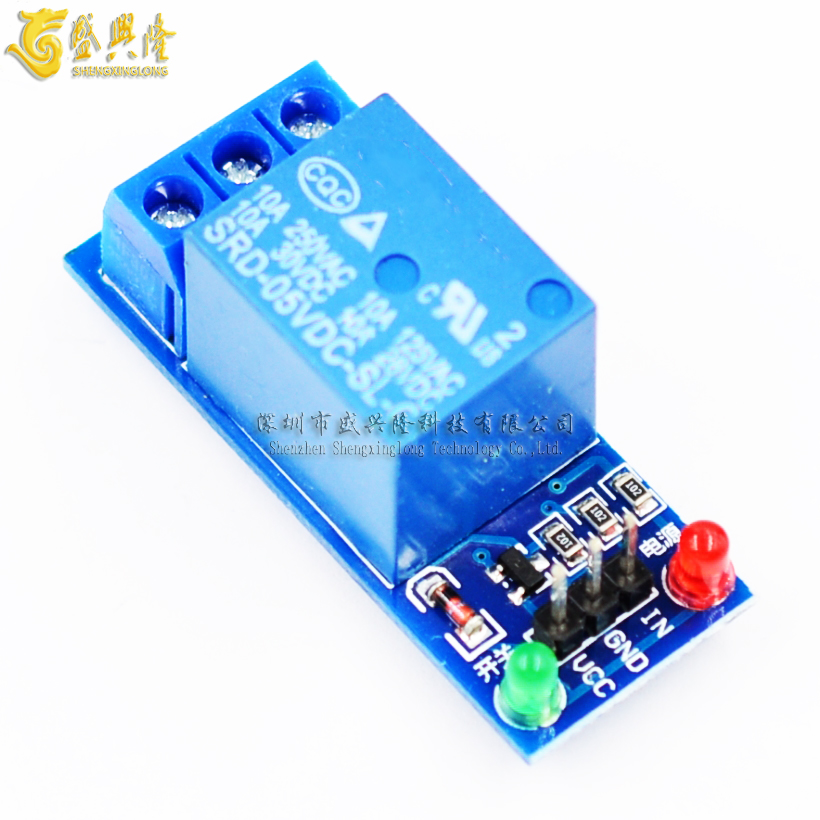 One way 5V relay module relay MCU expansion board development board low level trigger