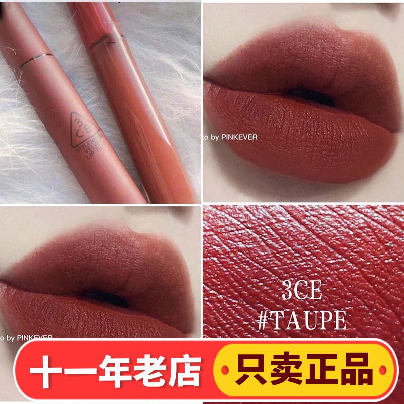 新款韩国3ce丝绒雾面唇釉女taupe砖红色 谣言口红哑光梅子色正品(非品牌)