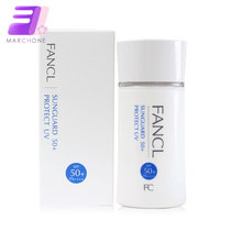 Bonded area Japan FANCL without adding physical sunscreen Isolation Cream Dew No. 50th spf50+ 60ml 3044