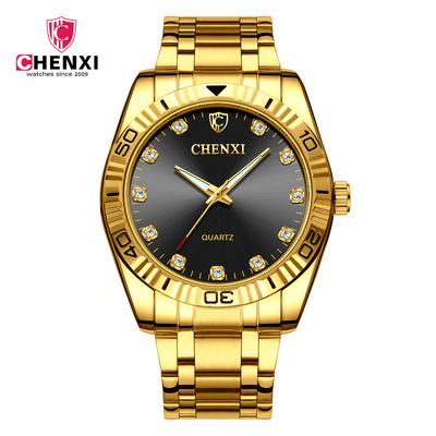 限量CHENXI手表2019男士腕表全金镶钻防水夜光石英表魅力镀金电子