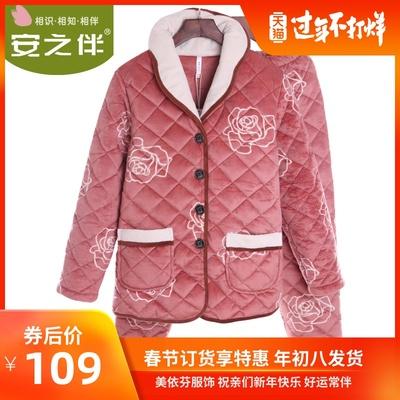 安之伴睡衣女款秋冬季新款加厚珊瑚绒夹棉加绒加棉棉袄家居服套装