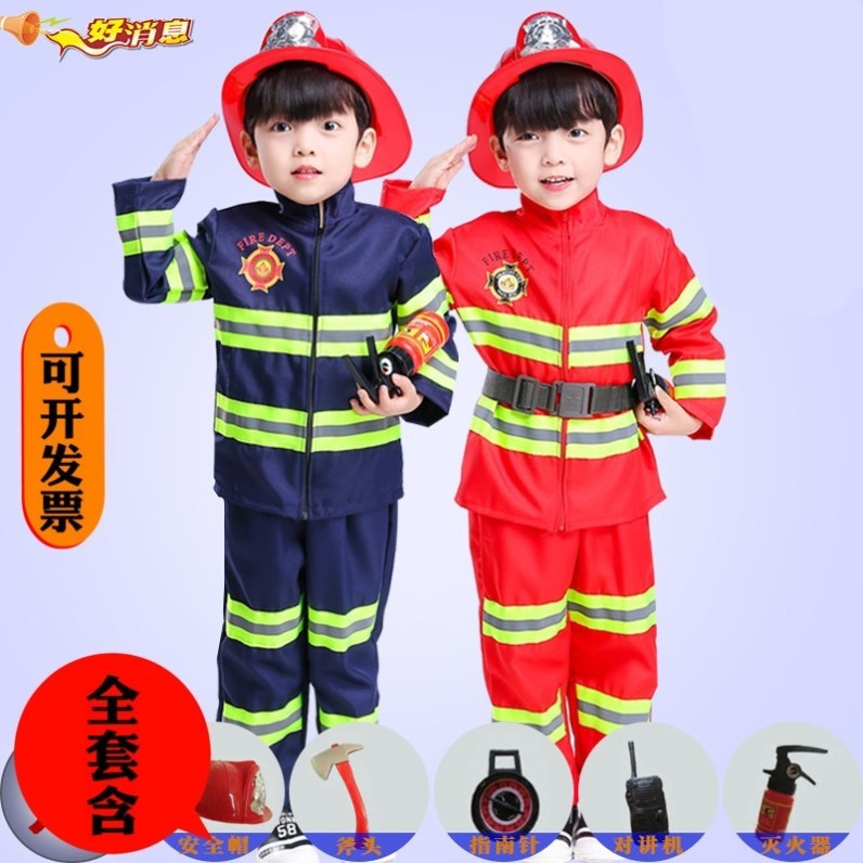 Role play clothing children customize blue kindergarten childrens new clothing 2020 song and dance professional uniforms children