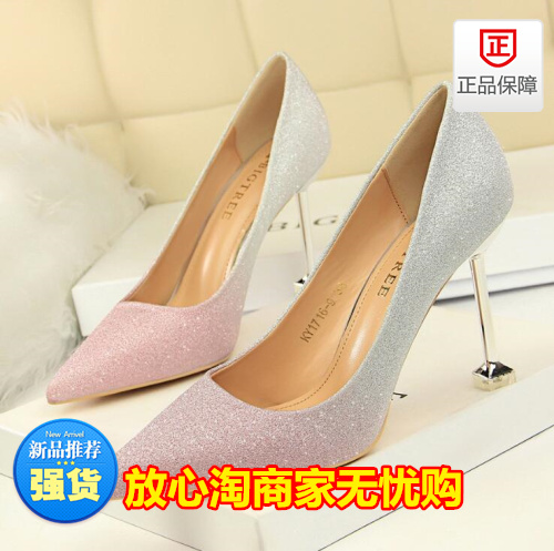 Export authentic Korean fashion slim heel high heel shallow mouth pointed color matching shiny color gradient show thin womens single shoe trend