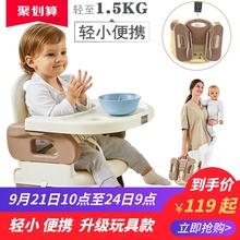 Gromast便携式宝宝餐椅儿童餐桌椅多功能婴儿吃饭椅子可折叠座椅