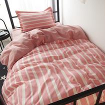 四件套网红款双人床单被套被子宿舍三件套单人夏季床品ins北欧
