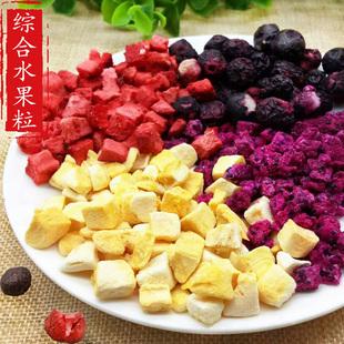 综合零食果蔬脆片 冻干水果粒水果干蔬菜干蔬果干果蔬干脱水混合装