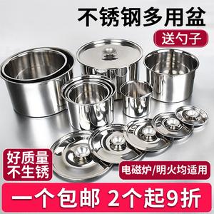 不锈钢盆碗厨房调料打蛋盆子家用油盆带盖小铁盆小号圆形商用304