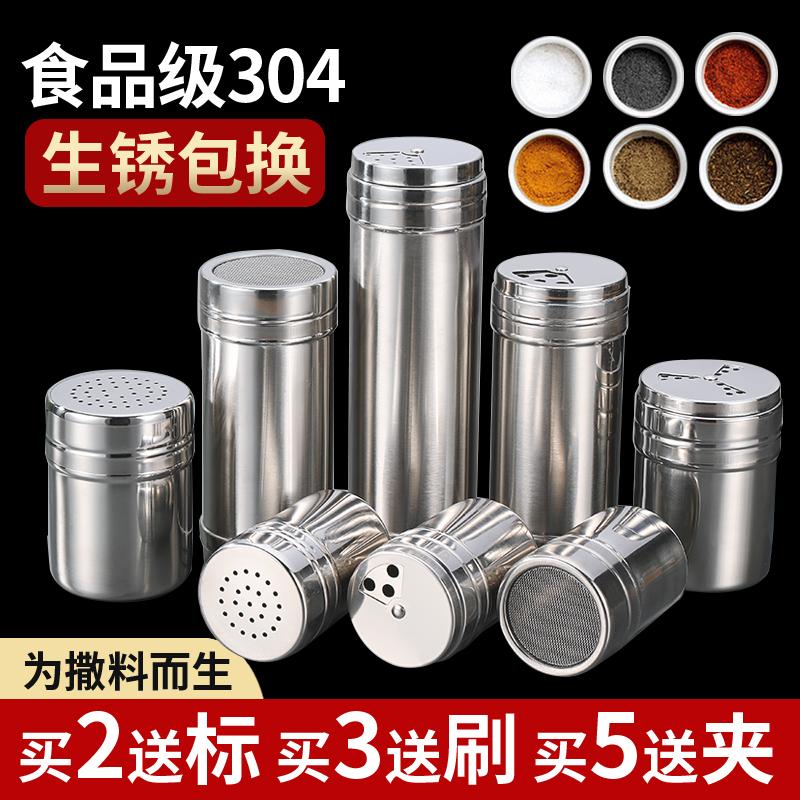 不锈钢烧烤调料罐撒料瓶子胡椒粉调味盒罐子孜然瓶罐商用佐料盐罐