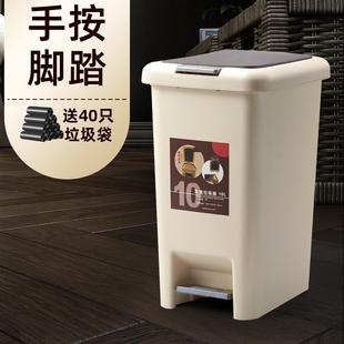 家用带盖垃圾桶大容量厨房脚踩有盖卫生间厕所客厅卧室创意脚踏式