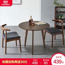 實木茶幾家用茶桌椅組合北歐客廳茶幾桌小戶型餐桌椅子簡約小茶幾
