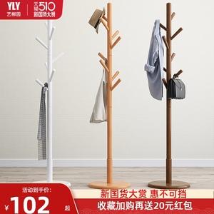 实木衣架卧室落地衣帽架家用简易挂衣架创意单杆式树杈挂衣服架子
