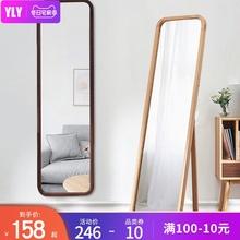 镜子全身穿衣镜家用实木落地全身镜玄关挂墙试衣镜立式壁挂可折叠