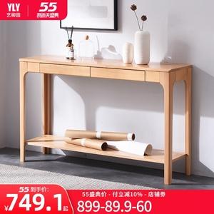 实木玄关桌现代简约靠墙玄关台长条案台走廊条案条几客厅边桌长窄