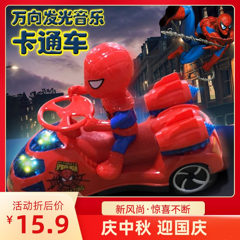 Spider man and Altman Superman simulation electric universal wheel light music cartoon cool childrens toys