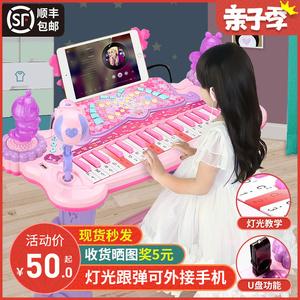 儿童电子琴1-3-6岁女孩初学者 入门钢琴宝宝多功能可弹奏音乐玩具