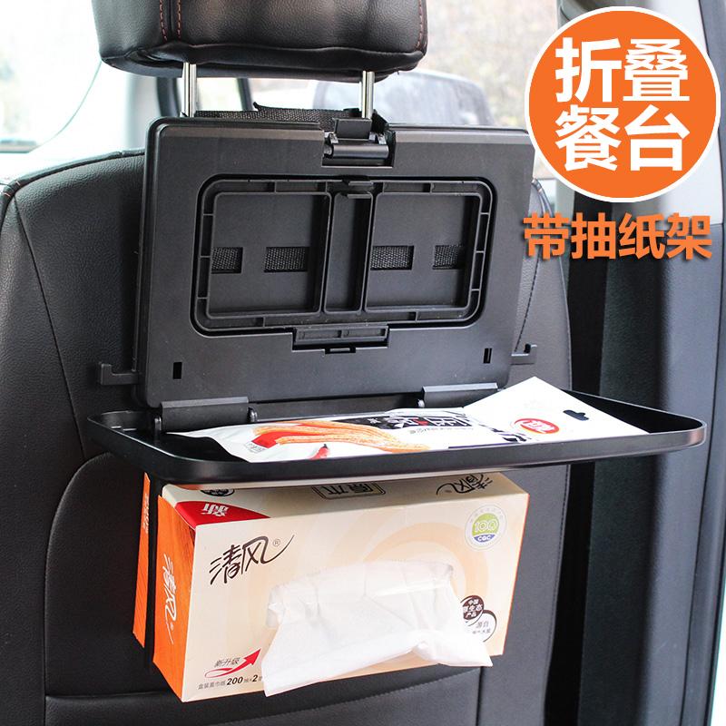 车载餐台饮料架大号后座椅背水杯架汽车用后排餐桌可折叠式置物架