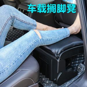 汽车座椅腿托副驾驶腿部支撑后排休息脚踏板脚托车载搁脚凳翘腿凳
