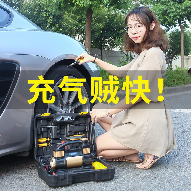 尤利特车载充气泵双缸轮胎电动小轿车便携式汽车高压加打气筒车用