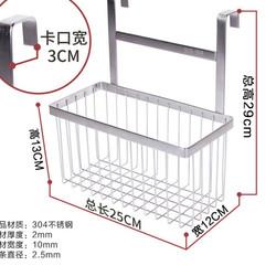 304不锈钢厨房收纳篮橱柜柜门挂篮门背挂篮杂物收纳储物篮置物架