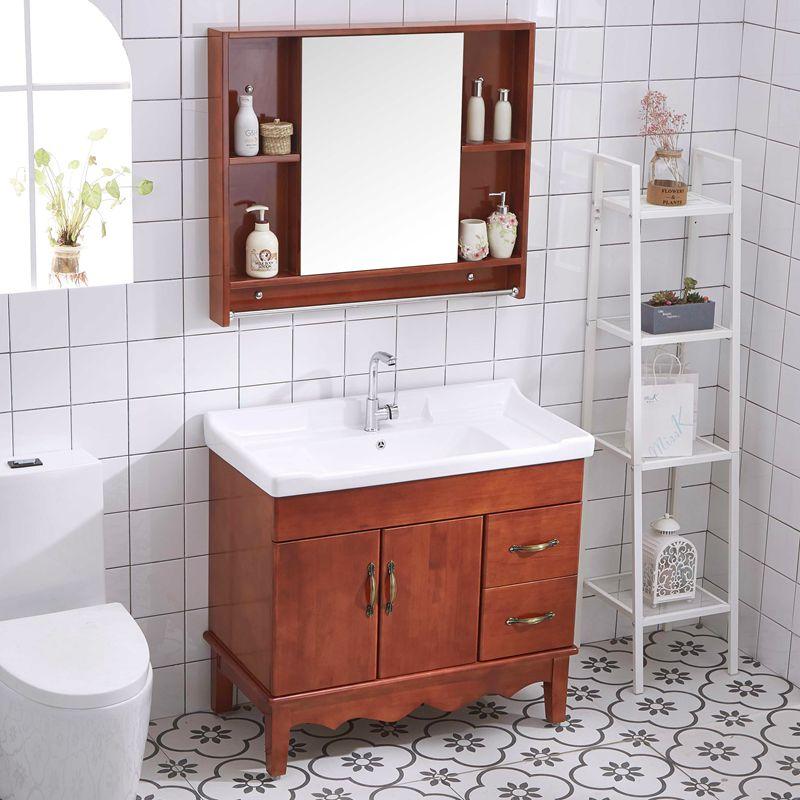 (用15元券)现代简约橡木组合落地池浴室柜