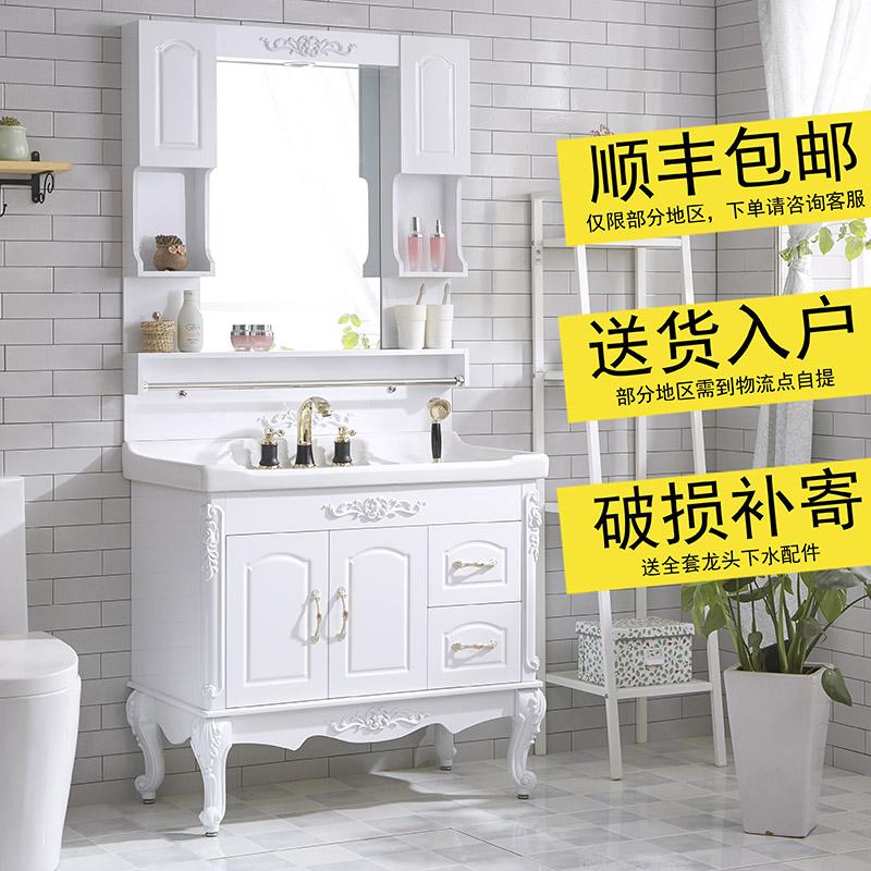 简约现代浴室柜欧式落地柜卫生间洗手盆柜组合洗漱台洗脸盆柜落地