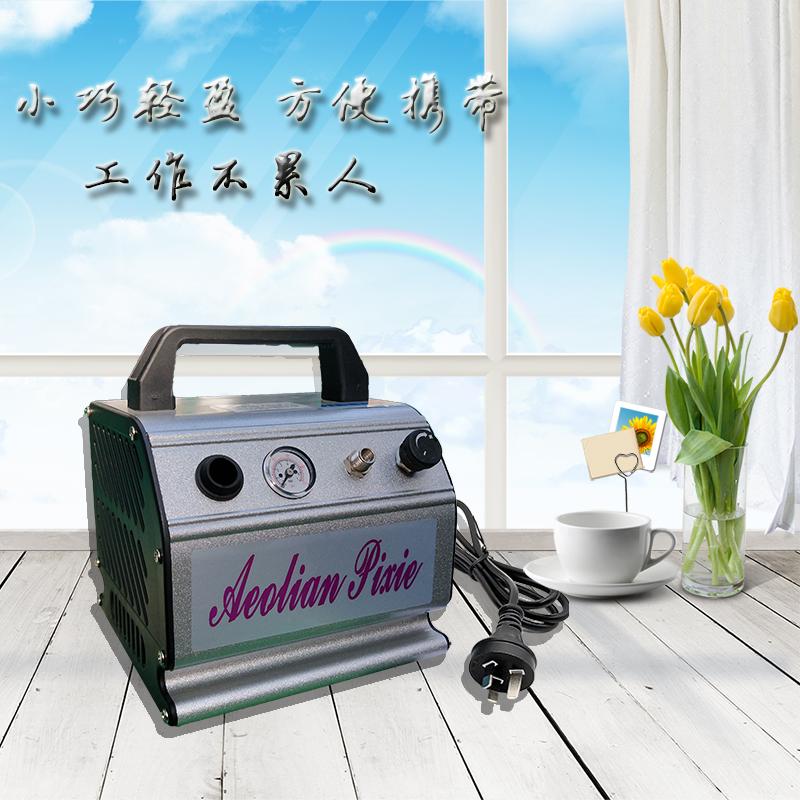 迷你型空压机微型空气压缩机气泵便携式静音美工喷画模型篮球喷泵