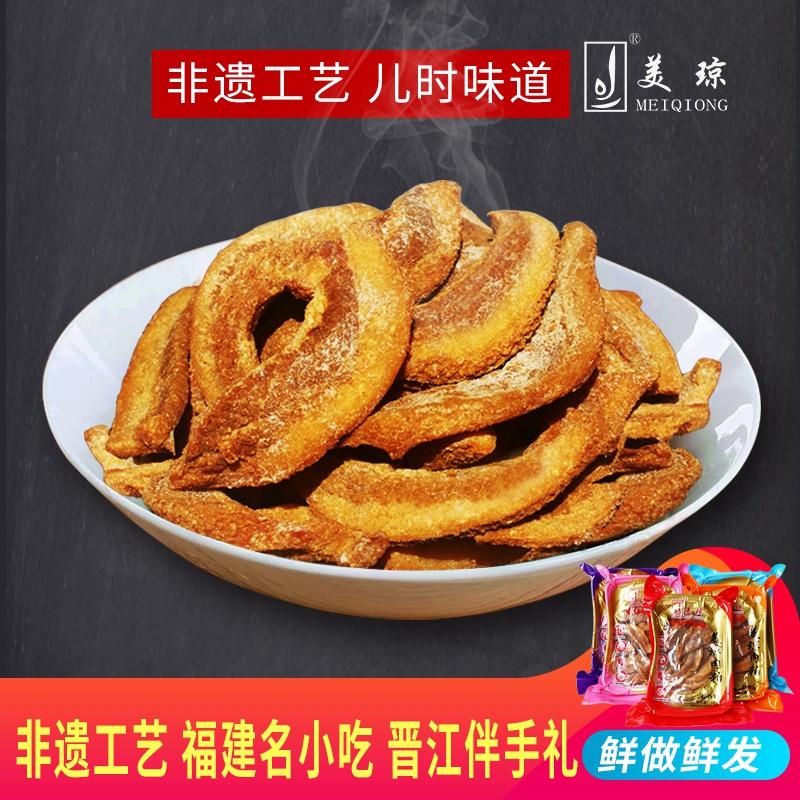 美琼猪肉粕油粕香酥猪肉油查脂渣福建闽南泉州特产小吃猪油渣180g