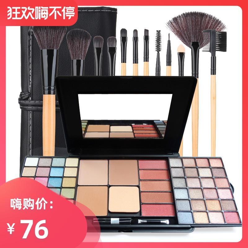 Косметические наборы для макияжа Артикул 41983546773