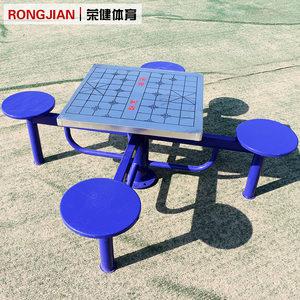 户外健身器材室外棋牌桌 牌桌 公园社区健身路径全民健身器材