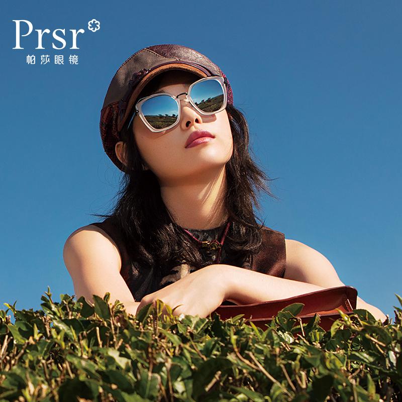 帕莎偏光太阳镜大框圆脸网红墨镜女潮防紫外线复古眼镜配近视insk