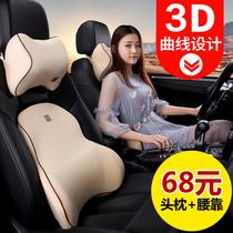 透气汽车腰靠垫司机支撑木珠护腰揉按夏季靠背车载用座椅腰托靠枕