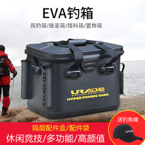 Aussie Fishing box sea fishing box Multi-function fishing box raft fishing utensils Thick fish barrel 2018 Road sub-box
