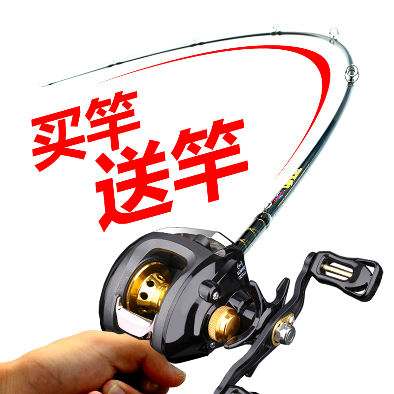 菩乐鱼碳素路亚竿套装全套初学水滴轮打黑鱼专用翘嘴杆海杆钓鱼竿