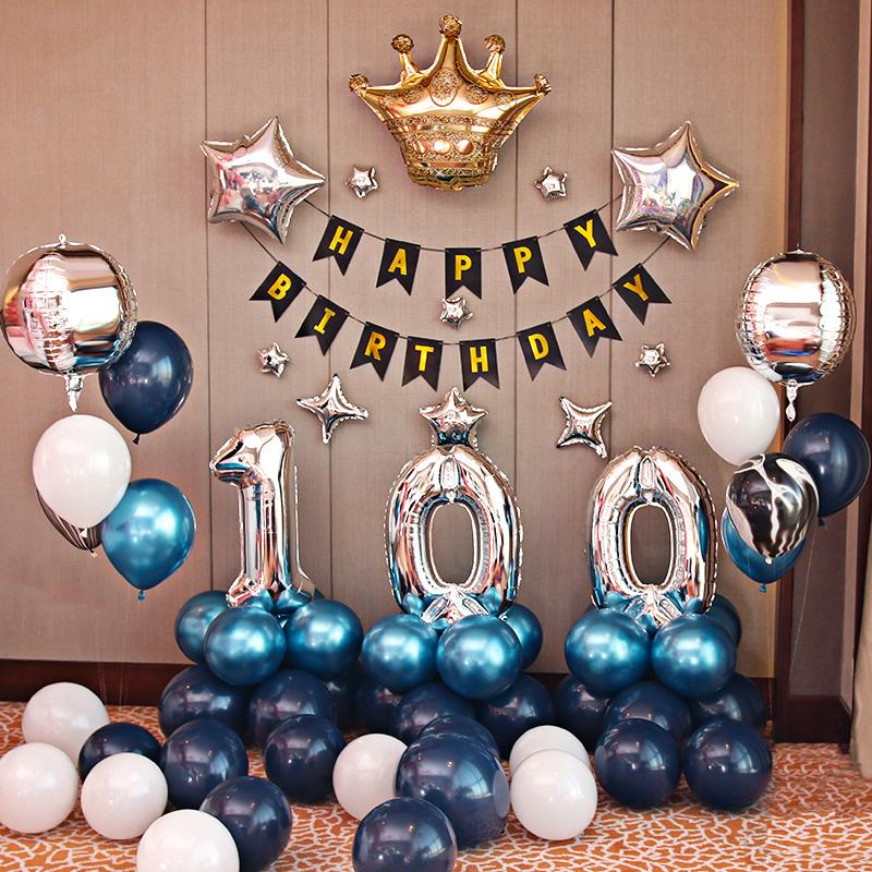 满49.61元可用23.81元优惠券100天宝宝百天生日气球装饰背景墙