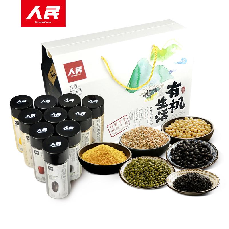 人民食品 有机五谷杂粮礼盒3765g共10瓶 企业团购节日送礼礼盒
