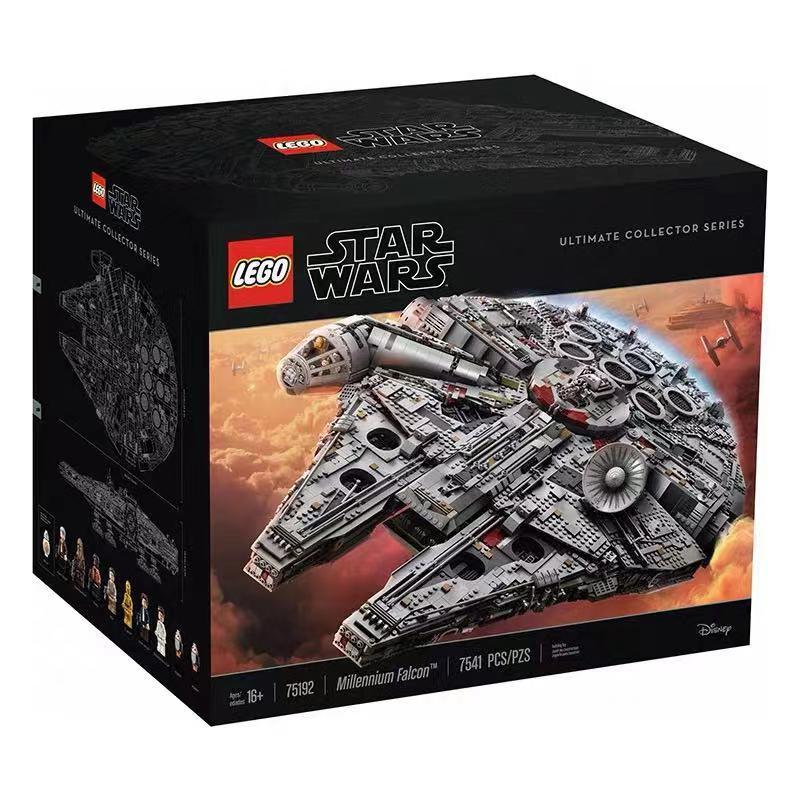 乐高 LEGO 终极豪华千年隼  75192  星球大战  正品