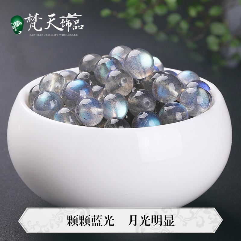 Аксессуары для китайской свадьбы Артикул 554499508403