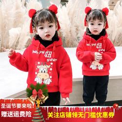 女童秋冬卫衣年服套装2020新款中国风宝宝牛年拜年服加绒加厚唐装