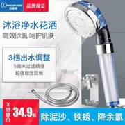 厨房净水器二分水龙头延长管硅胶透明软管饮水机茶具连接弹性管详细照片