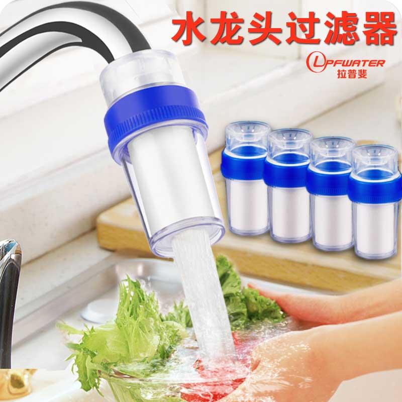 家用厨房水龙头净水器简易自来水过滤器井水净化滤水器PP棉小滤芯
