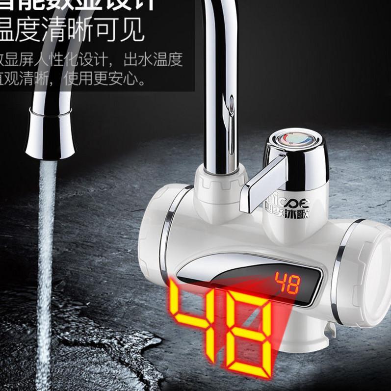厨房洗碗洗菜电热水龙头即热式家用自来水笼斗浴室快速烧加热水器