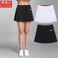 夏季运动裙女网球羽毛球裤裙速干透气显瘦假两件跑步健身半身短裙